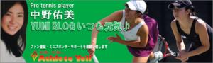 中野blog.png