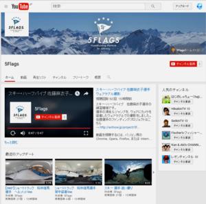 360度動画.png