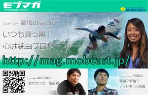 mob高橋.jpg